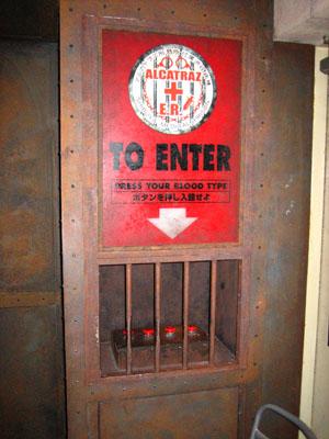 00728alcatraz1_blog