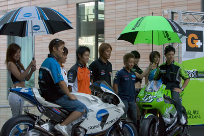 060902motogp_tv2_blog