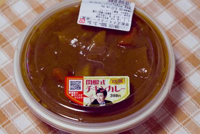 090609sekine_tsutomu1_blog