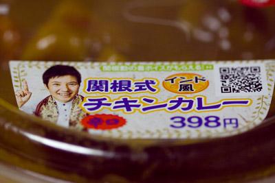 090726sekineshiki2_blog