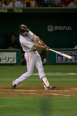 090807giants2_blog