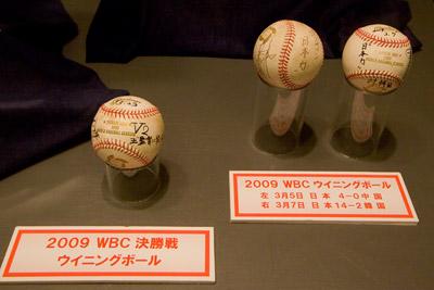 090921baseball_museum3