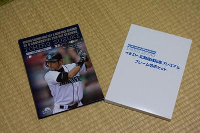 091219ichiro1_blog