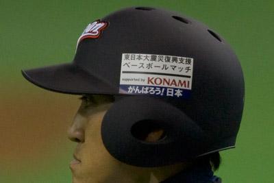 120310samurai_japan1_blog