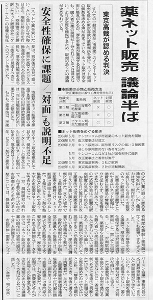 120502newspaper_blog