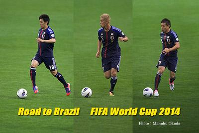 131122brazil_world_cup_blog