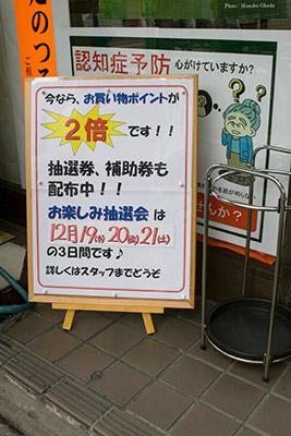 1312192_blog