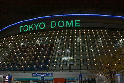 151119samurai_japan_tokyo_dome1_blo