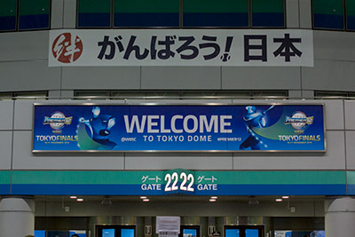 151119samurai_japan_tokyo_dome3_blo